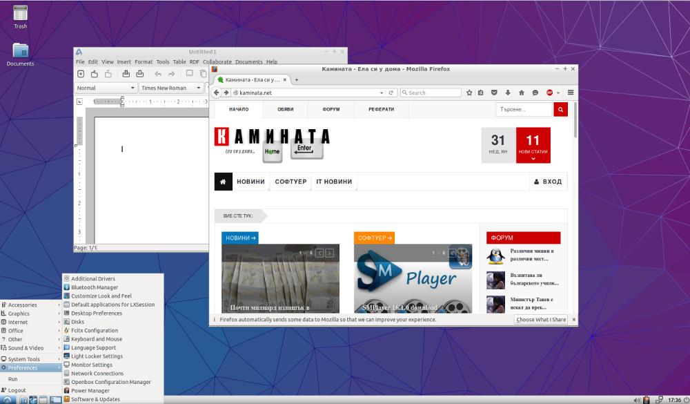 Най-лека Linux дистрибуция - Lubuntu Linux