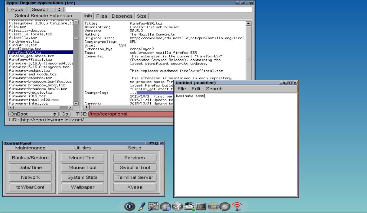 Най-лека Linux дистрибуция - TinyCore