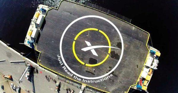 От SpaceX успяха успешно да приземят вече използвана ракета 4