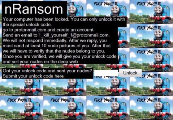Голи снимки - това е, което иска нов вирус от потребителите 4