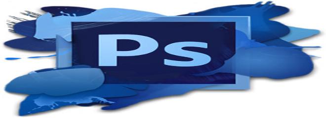 images/software/Adobe/Adobe_Photoshop/Adobe_Photoshop_logo_big