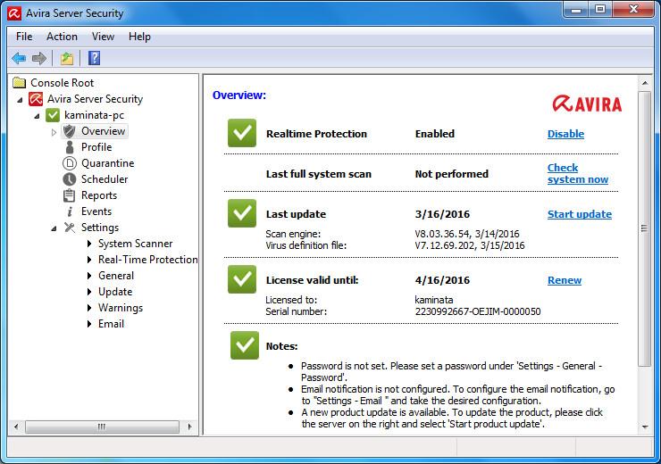 Avira Server Security 14.0.15.87 download - антивирусна защита 2