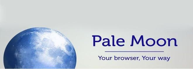images/software/Pale_Moon/Pale_Moon_logo_big