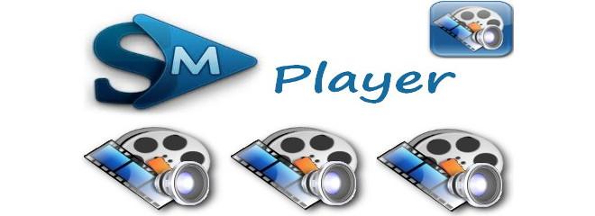SMPlayer 18.6.0 Final download - видео плейър